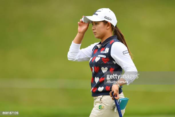 Hikaru Yoshimoto of Japan reacts during the first round of Stanley Ladies Golf Tournament at the Tomei Country Club on October 6, 2017 in Susono,...