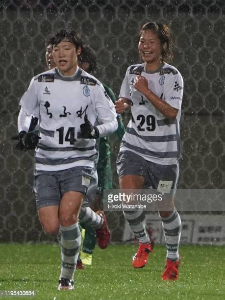 Hikaru Yumura of AS Elfen Saitama celebrates after scoring her team's first goal during the Empress Cup 41st JFA Women's Championship Semi Final...