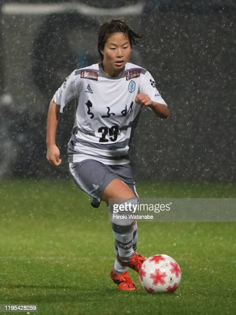 Hikaru Yumura of AS Elfen Saitama in action during the Empress Cup 41st JFA Women's Championship Semi Final between NTV Beleza and Chifure AS Elfen...