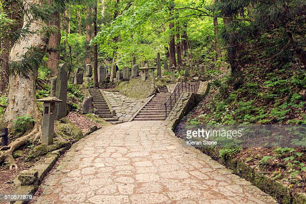 Hiking path that leads to the temple grounds of Yamadera, Yamagata City, Japan.
