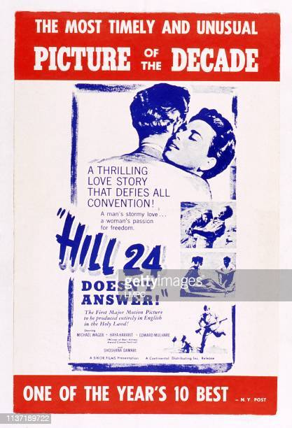 Hill 24 Doesn't Answer poster poster from left Edward Mulhare Haya Harareet 1955