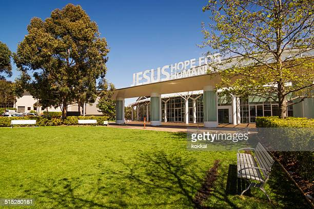 hillsong church - pentecostalism stock photos and pictures
