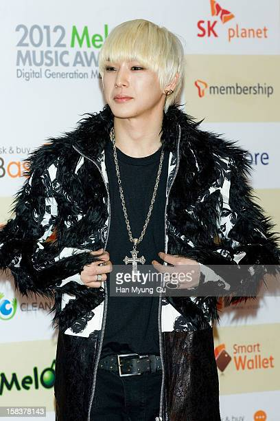 Him Chan of South Korean boy band BAP arrives at the 2012 Melon Music Awards at Olympic Gymnasium on December 14 2012 in Seoul South Korea