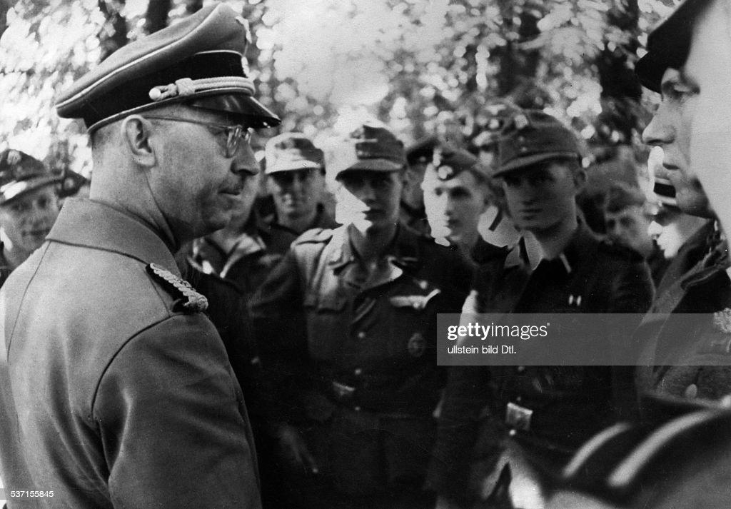 Гиммлер в украине фото видно