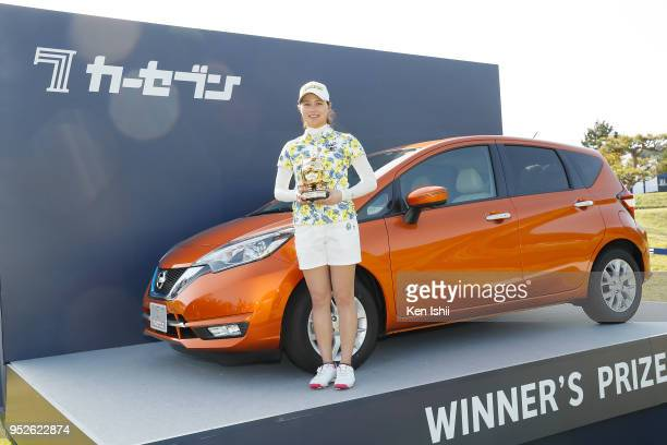 Hina Arakaki of Japan celebrates after winning the CyberAgent Ladies Golf Tournament at Grand fields Country Club on April 29 2018 in Mishima...
