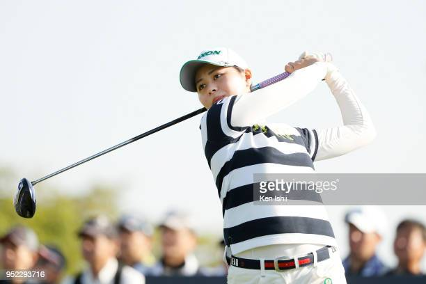 Hina Arakaki of Japan hits a tee shot on the 16th hole during the second round of the CyberAgent Ladies Golf Tournament at Grand fields Country Club...