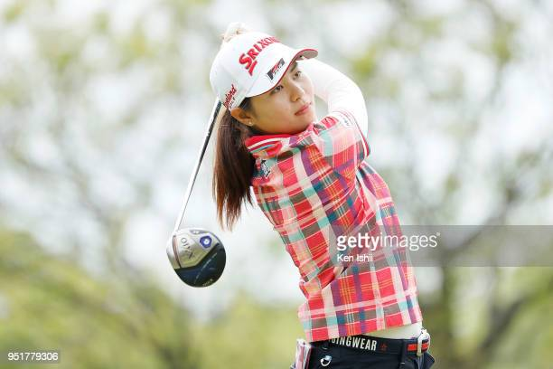 Hina Arakaki of Japan hits a tee shot on the 9th hole during the first round of the CyberAgent Ladies Golf Tournament at Grand fields Country Club on...