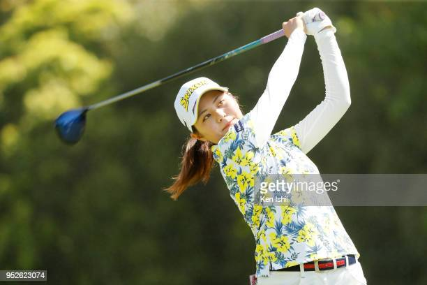 Hina Arakaki of Japan hits a tee shot on the first hole during the final round of the CyberAgent Ladies Golf Tournament at Grand fields Country Club...