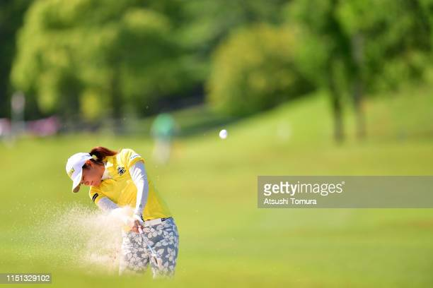 Hina Arakaki of Japan hits her second shot out from a bunker on the 18th hole during the first round of the Chukyo TV Bridgestone Ladies Open at...