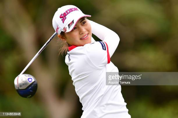 Hina Arakaki of Japan hits her tee shot on the 18th hole during the final round of the Daikin Orchid Ladies Golf Tournament at Ryukyu Golf Club on...