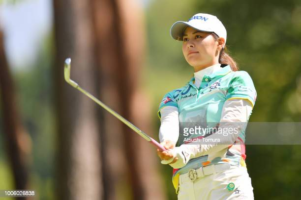 Hina Arakaki of Japan hits her tee shot on the 1st hole during the second round of the Daito Kentaku Ehayanet Ladies at the Narusawa Golf Club on...