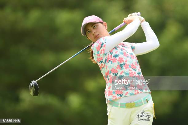 Hina Arakaki of Japan hits her tee shot on the 2nd hole during the third round of the LPGA ProTest at the Kosugi Country Club on July 27 2017 in...