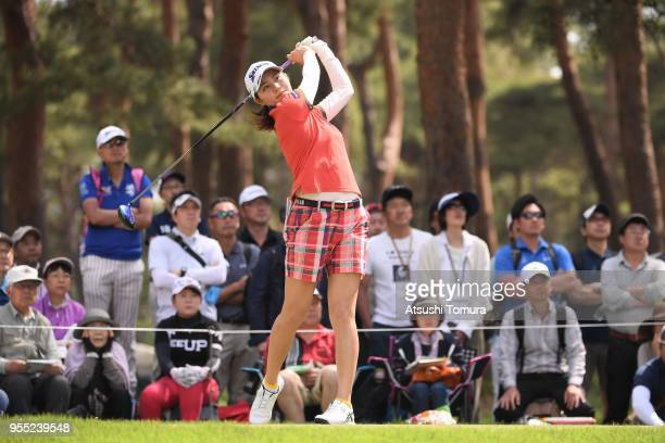 Hina Arakaki of Japan hits her tee shot on the 3rd hole during the final round of the World Ladies Championship Salonpas Cup at Ibaraki Golf Course...