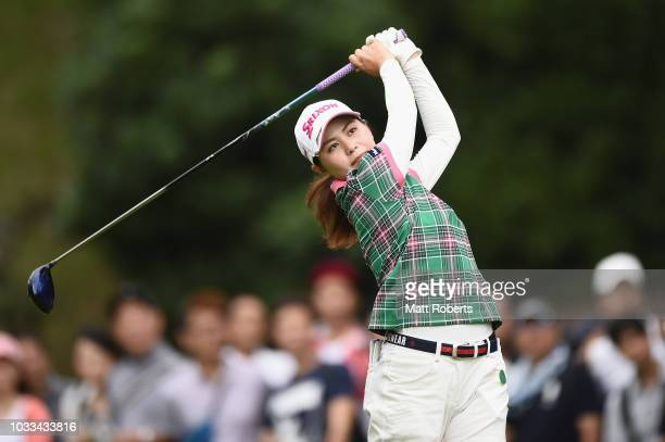 Hina Arakaki of Japan hits her tee shot on the 7th hole during the second round of the Munsingwear Ladies Tokai Classic at Shin Minami Aichi Country...