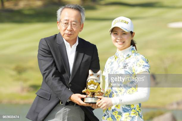 Hina Arakaki of Japan holds the trophy after winning the CyberAgent Ladies Golf Tournament at Grand fields Country Club on April 29 2018 in Mishima...