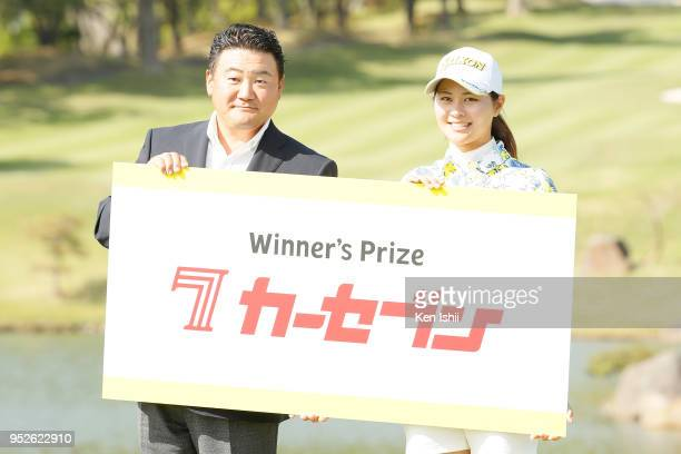 Hina Arakaki of Japan holds the winning prize after the final round of the CyberAgent Ladies Golf Tournament at Grand fields Country Club on April 29...
