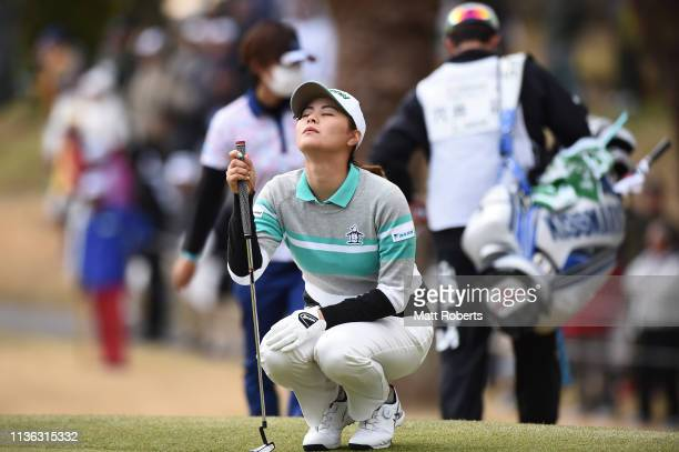 Hina Arakaki of Japan looks dejected during the final round of the Yokohama Tire Golf Tournament PRGR Ladies Cup at Tosa Country Club on March 17...