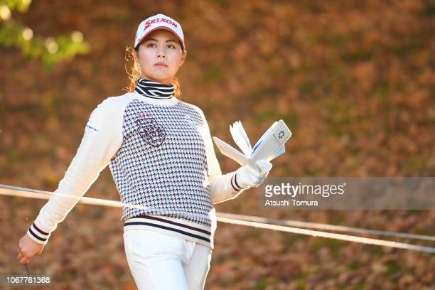Hina Arakaki of Japan looks on during the first round of the Daio Paper Elleair Ladies Open at Elleair Golf Club Matsuyama on November 15 2018 in...