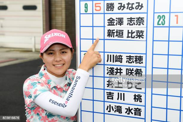Hina Arakaki of Japan poses with her name on the leader board during the third round of the LPGA ProTest at the Kosugi Country Club on July 27 2017...
