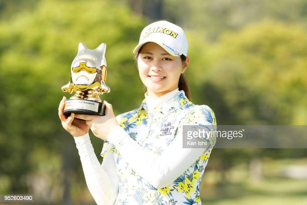 Hina Arakaki of Japan poses with the trophy during the final round of the CyberAgent Ladies Golf Tournament at Grand fields Country Club on April 29...