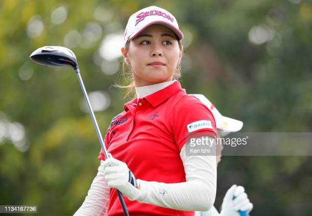 Hina Arakaki of Japan reacts after a tee shot on the 15th hole during the first round of the Daikin Orchid Ladies Golf Tournament at Ryukyu Golf Club...
