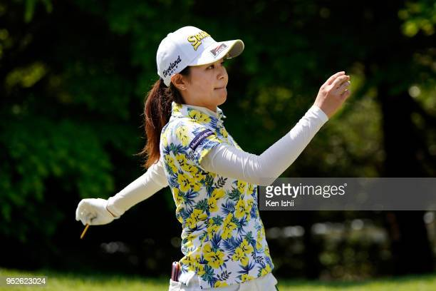 Hina Arakaki of Japan walks down the second hole during the final round of the CyberAgent Ladies Golf Tournament at Grand fields Country Club on...