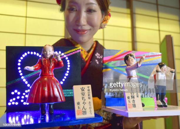 'Hina' dolls modeled after newsmakers of the year 2018 are unveiled in Saitama near Tokyo on Dec 4 2018 Those featured include Japanese pop singer...