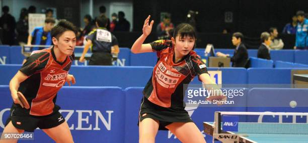 Hina Hayata and Yuya Oshima compete in the Mixed Doubles Round of 16 match during day three of the All Japan Table Tennis Championships at the Tokyo...