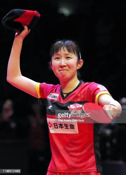 Hina Hayata of Nippon Life Red Elf caelebrates after beating Yuan Xuejiao of Kinoshita Abyell Kanagawa in the victory match during the TLeague...