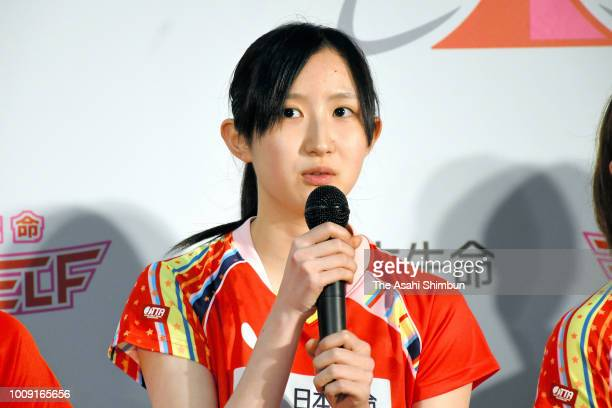 Hina Hayata of the Nippon Life Red Elf attend a press conference on August 1 2018 in Osaka Japan