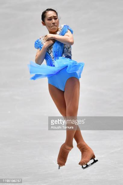 Hina Takeno of Japan performs her routine in Ladies free skating during day three of the 88th All Japan Figure Skating Championships at the Yoyogi...