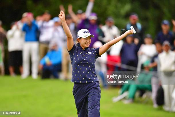 Hinako Shibuno of Japan celebrates the birdie on the 15th green during the final round of the Shiseido Anessa Ladies Open at Totsuka Country Club on...