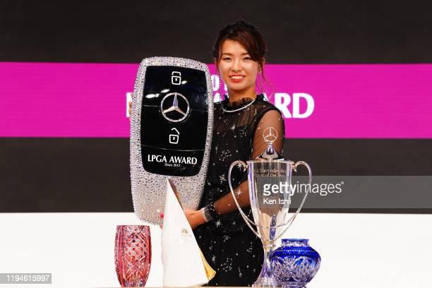 Hinako Shibuno of Japan poses during the LPGA Awards on December 18, 2019 in Tokyo, Japan.