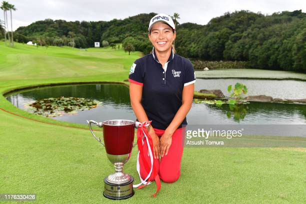 Hinako Shibuno of Japan poses with the trophy after winning the tournament following the final round of the Descente Ladies Tokai Classic at Shin...