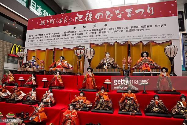 雛祭り、日本