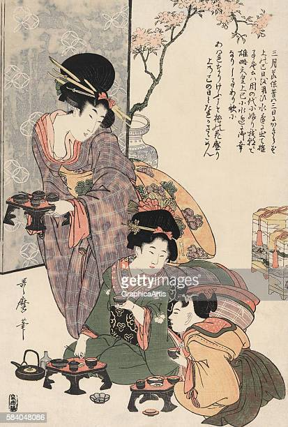 Hinamatsuri showing a woman and children at a tea party 18014 The print is the second panel of a fivepart vertical Oban Nishikie set of the...