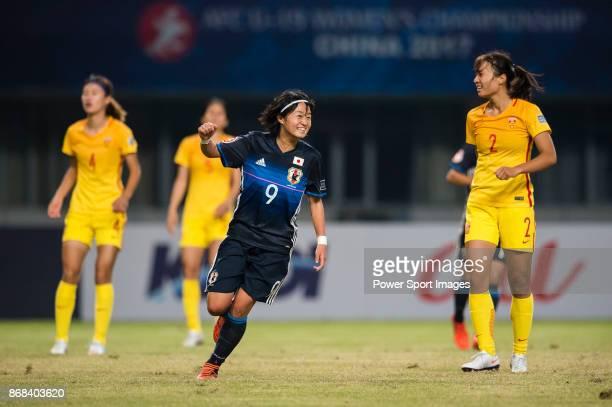 "Hinata Miyazawa of japan celebrating her score during their AFC U-19 Women""u2019s Championship 2017 Semi-Finals match between Japan and China at..."
