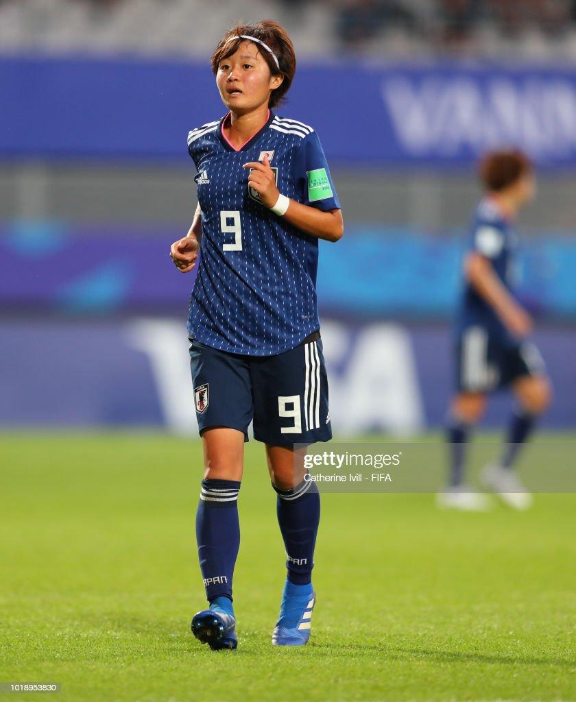 Germany v Japan: Group  - FIFA U-20 Women's  World Cup France 2018 Quarter Final : ニュース写真