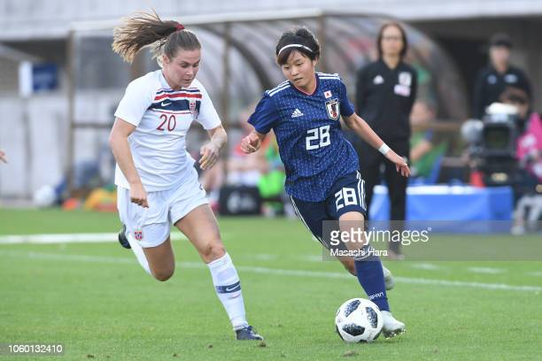 Hinata Miyazawa of Japan in action during the international friendly match between Japan and Norway at Torigin Bird Stadium on November 11, 2018 in...