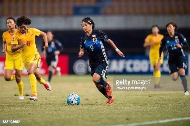 """Hinata Miyazawa of Japan in action during their AFC U-19 Women""""u2019s Championship 2017 Semi-Finals match between Japan and China at Jiangning Sports..."""
