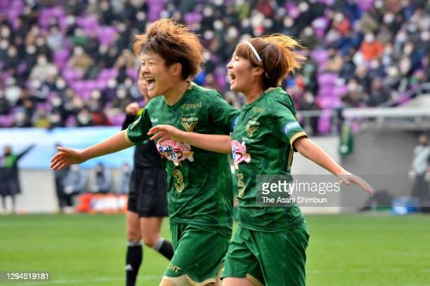 Hinata Miyazawa of Nippon TV Tokyo Verdy Beleza celebrates scoring her side's second goal with her team mate Tomoko Muramatsu during the Empress's...