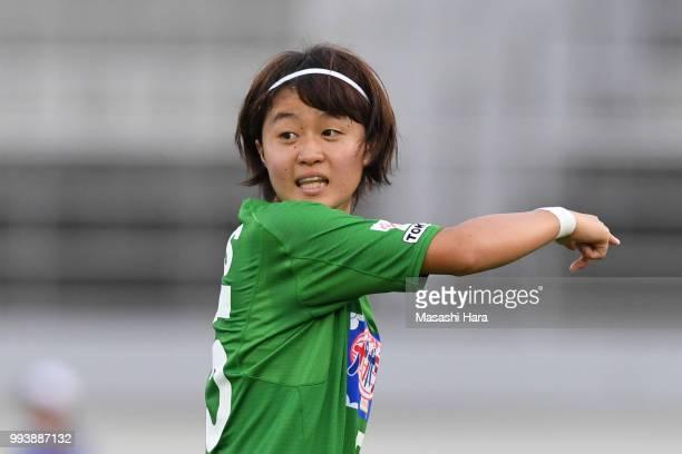 Hinata Miyazawa of NTV Beleza looks on during the Nadeshiko League Cup Group A match between Urawa Red Diamonds and NTV Beleza at Urawa Komaba...