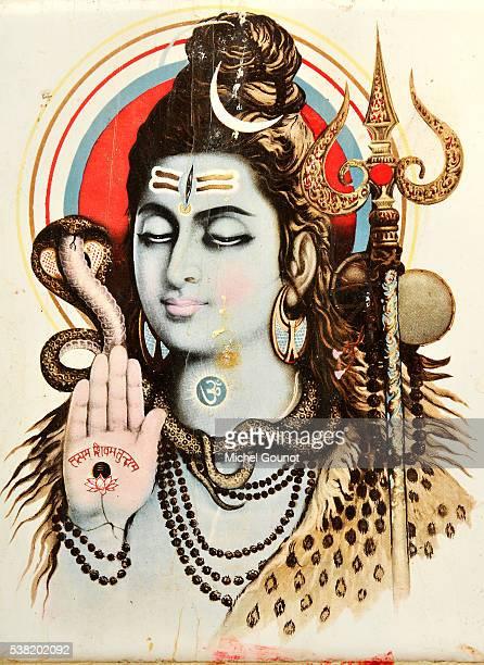 hindu god shiva - shiva stock photos and pictures