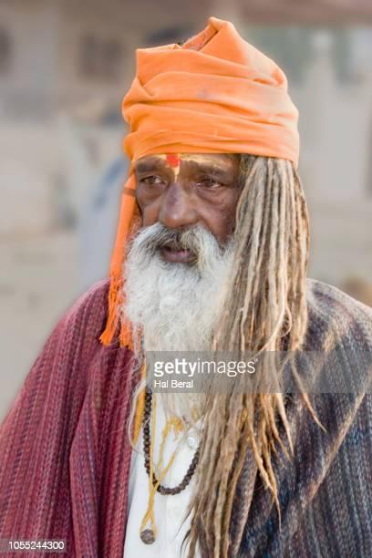 hindu holy man close-up - faquir - fotografias e filmes do acervo