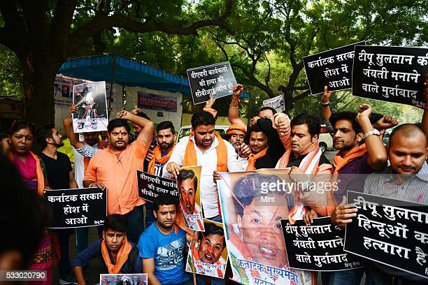 Hindu Sena activists staging a demonstration at Jantar Mantar against the Karnataka's Chief Minister Siddaramaiah and Tipu Sultan on November 13 2015...