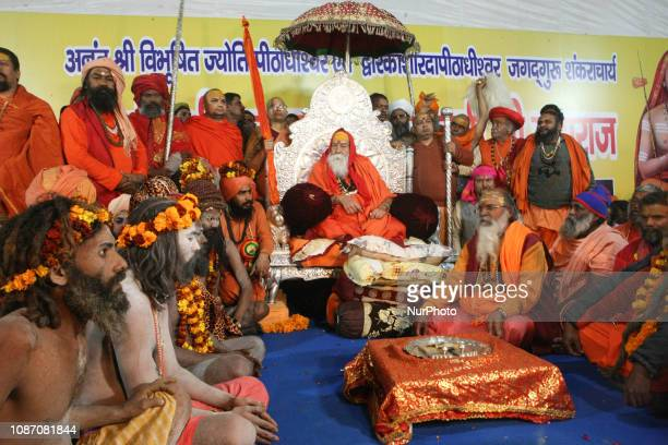 Hindu Shankaracharya Swami Swaroopanand Saraswati arrives in his tent to take part in Kumbh Mela Allahabad on January 23 2019