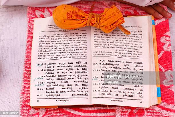 Hindu temple student 's book