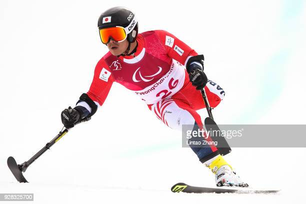 Hiraku Misawa of Japan practices during a training run at Jeongseon Alpine Center ahead of the PyeongChang 2018 Paralympic Games on March 7 2018 in...