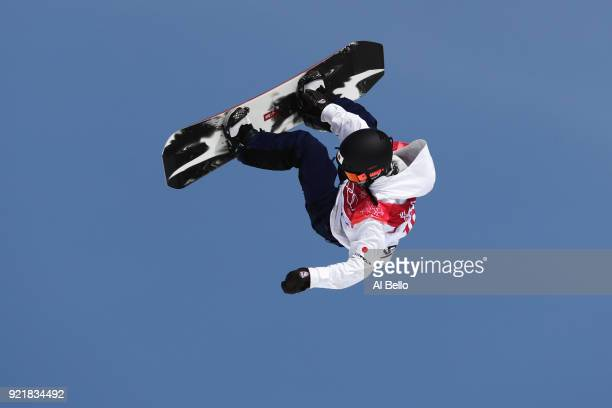 Hiroaki Kunitake of Japan competes during the Men's Big Air Qualification Heat 2 on day 12 of the PyeongChang 2018 Winter Olympic Games at Alpensia...