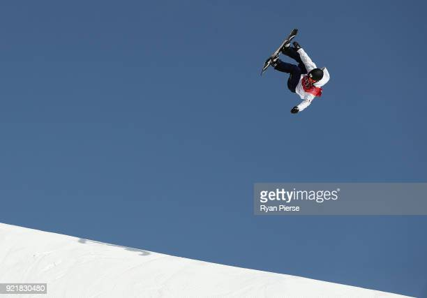 Hiroaki Kunitake of Japan competes during the Men's Big Air Qualification on day 12 of the PyeongChang 2018 Winter Olympic Games at Alpensia Ski...